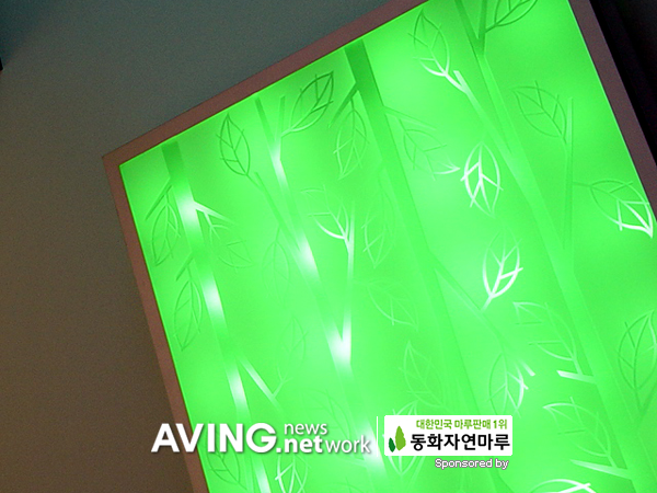 Color Changing Wall Light 3