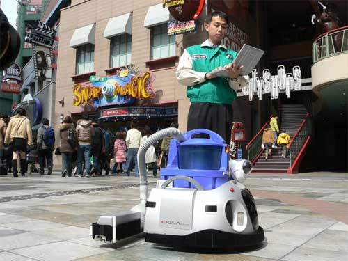 Cleaning Robot from Japan that even apologizes
