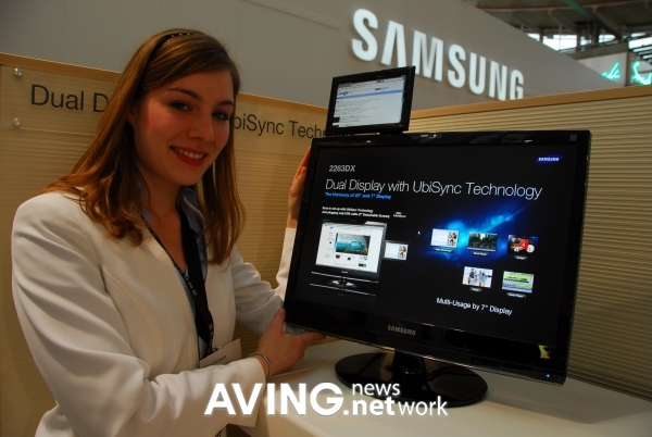 Samsung Launching a Dual Monitor with Webcam!