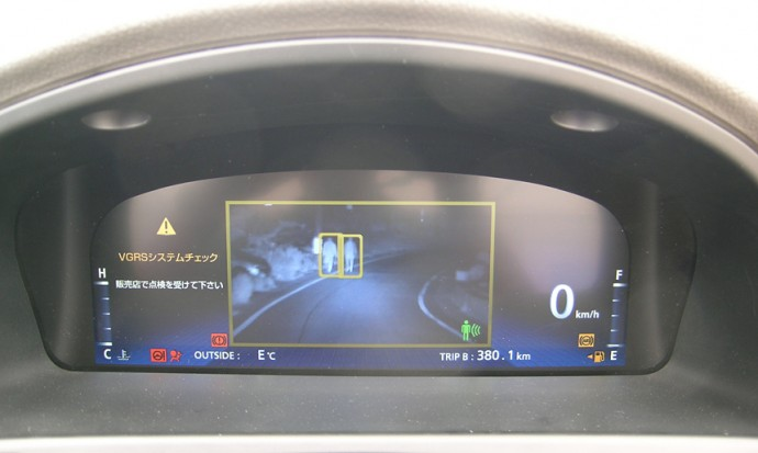 Toyota rolls out Night View \