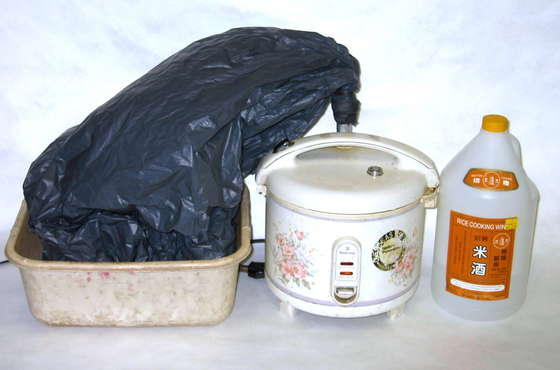 DIY - How to Make a Alcohol Distiller with a Rice Cooker!