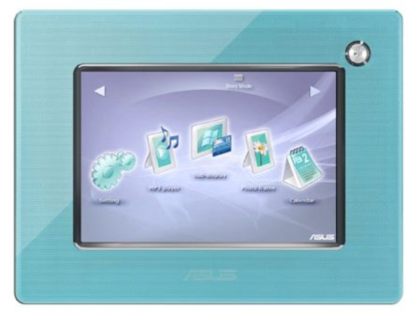 Asus 7 inch Digital Photo Frame is also an LCD monitor!