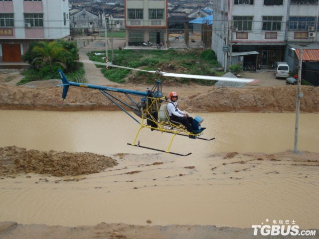 DIY Helicopter in China!
