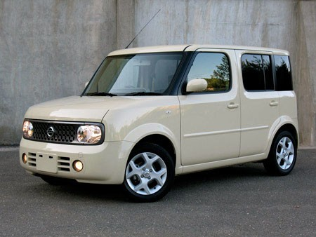 Top Nissan Cars Images