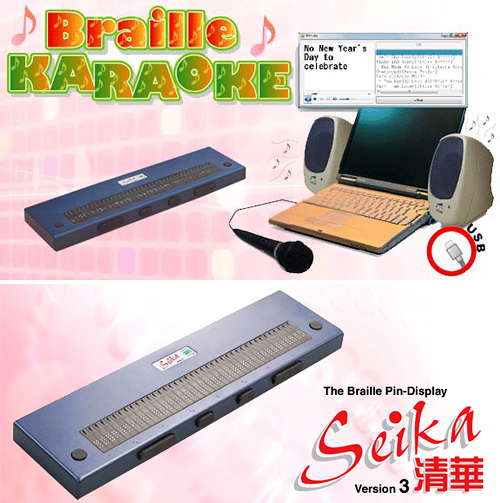 Braille Karaoke Allows Blind People To Sing!