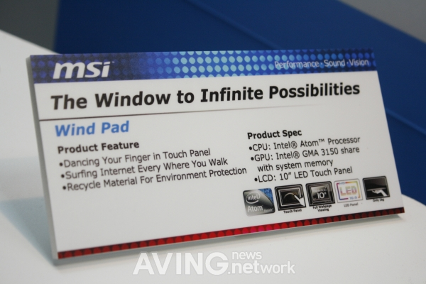 windpad-android-tablet-review-7