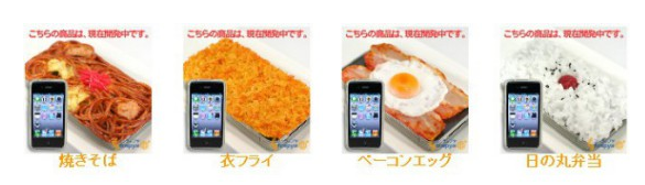 iphone 4 covers from strapya.png